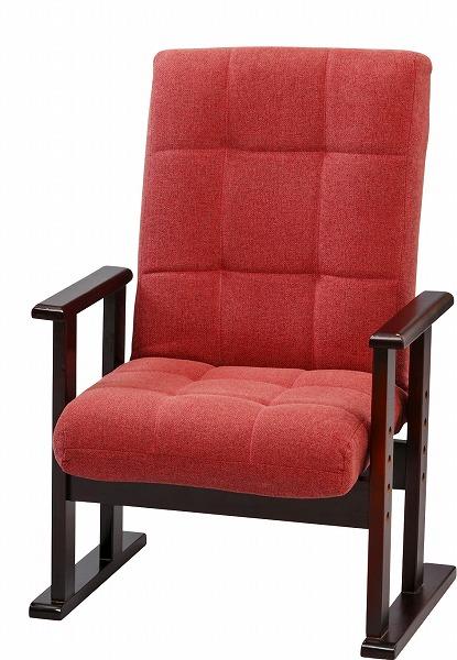 【メーカー直送】 LSS-24RD 東谷 夫婦イス S イス 椅子 リクライニングチェア 木製 AZUMAYA