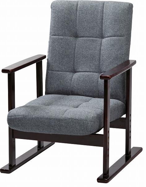 【メーカー直送】 LSS-25GY 東谷 夫婦イス M イス 椅子 リクライニングチェア 木製 AZUMAYA