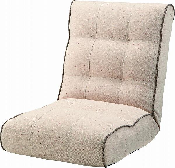【メーカー直送】 RKC-932BE 東谷 シュシュ ボリューム リクライナー 座椅子 ベージュ AZUMAYA