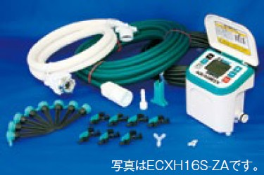 ECXH16S-ZA 三栄水栓 自動散水ノズルセット SANEI