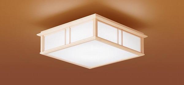 LGB53015LE1 パナソニック 和風小型シーリングライト LED(昼白色) (HFA4704E 相当品)