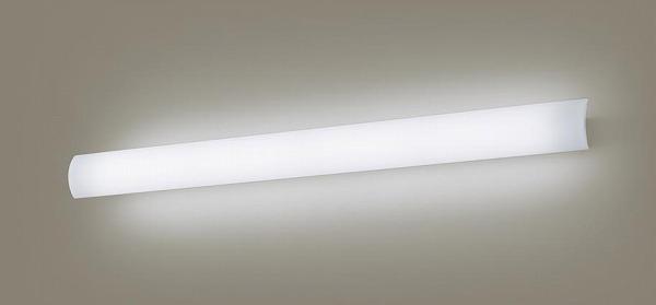 LGB81750LB1 パナソニック ブラケット LED(昼白色)