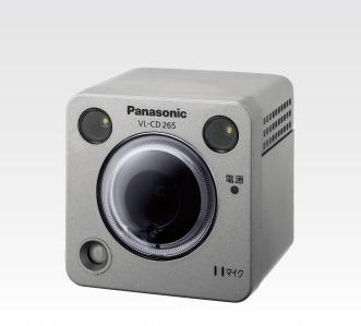 VL-CD265 パナソニック センサーカメラ