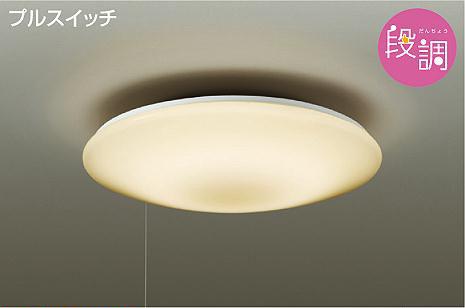 DCL-39679Y ダイコー シーリングライト LED(電球色) ~8畳