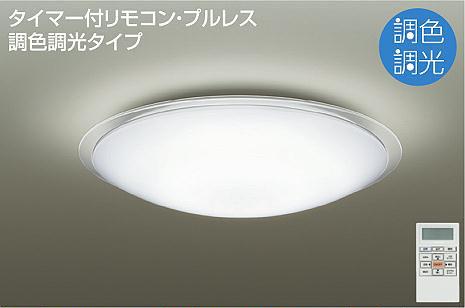 DCL-39684 ダイコー シーリングライト LED(調色) ~14畳