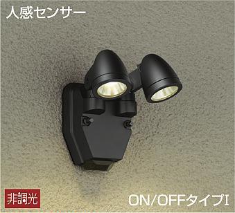 DOL-4674YB ダイコー 屋外用スポットライト LED(電球色) センサー付