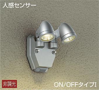 DOL-4674YS ダイコー 屋外用スポットライト LED(電球色) センサー付