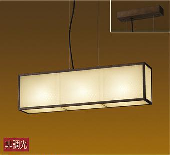 DPN-39115Y ダイコー 和風ペンダント LED(電球色)