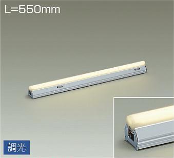 DSY-4540AS ダイコー 間接照明用器具 LED 温白色 調光