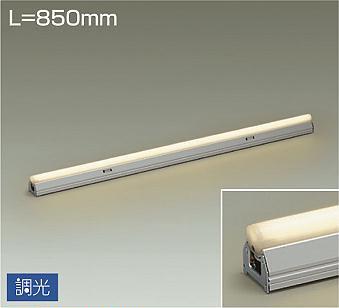 DSY-4541LS ダイコー 間接照明用器具 LED 電球色 調光