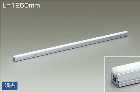 DSY-4543WS ダイコー 間接照明用器具 LED 昼白色 調光