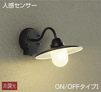 DWP-39581Y ダイコー ポーチライト LED(電球色) センサー付