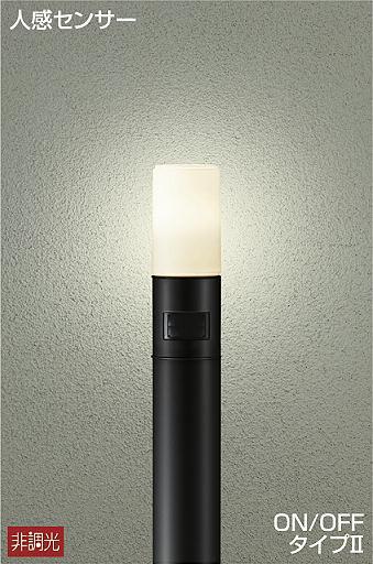 DWP-39592Y ダイコー ポールライト LED(電球色) センサー付