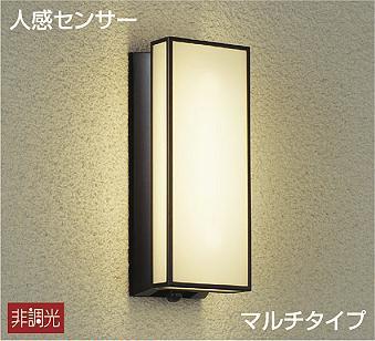 DWP-39599Y ダイコー ポーチライト LED(電球色) センサー付
