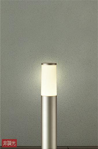 DWP-39633Y ダイコー ポールライト LED(電球色)