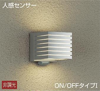 DWP-39662Y ダイコー 屋外用ブラケット LED(電球色) センサー付