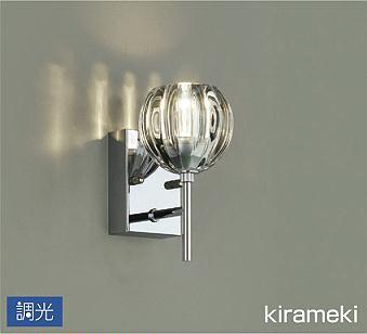 LZK-91157YT ダイコー ブラケット LED(電球色)