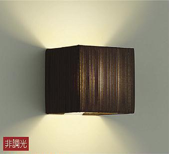LZK-91695YT ダイコー ブラケット LED(電球色)