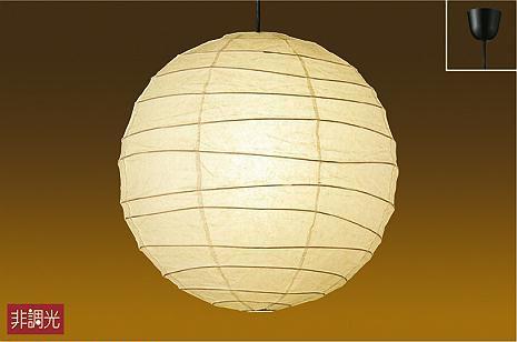 DPN-38836Y ダイコー 和風ペンダント LED(電球色)