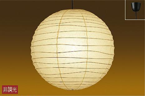 DPN-38837Y ダイコー 和風ペンダント LED(電球色)