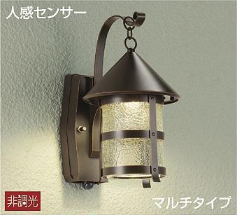 DWP-38475Y ダイコー ポーチライト LED(電球色) センサー付