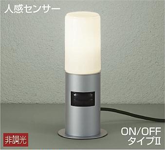 DWP-38630Y ダイコー ガーデンライト LED(電球色) センサー付