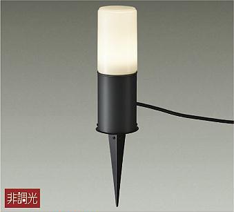 DWP-38635Y ダイコー ガーデンライト LED(電球色)