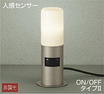 DWP-38642Y ダイコー ガーデンライト LED(電球色) センサー付