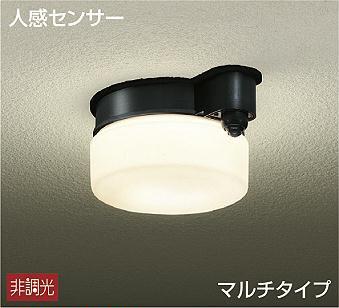 DWP-38849Y ダイコー 軒下用シーリングライト LED(電球色) センサー付