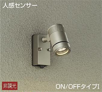 DOL-4592YS ダイコー 屋外用スポットライト LED(電球色) センサー付