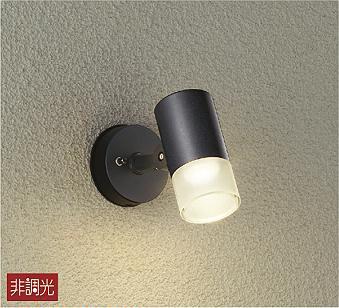 DOL-4599YB ダイコー 屋外用スポットライト LED(電球色)