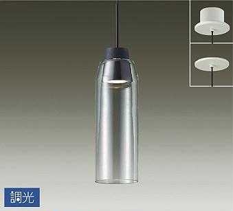 LZP-91167YT ダイコー 小型ペンダント LED(電球色)