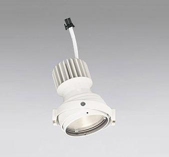 XS412311H オーデリック マルチユニバーサル灯体 LED(電球色)
