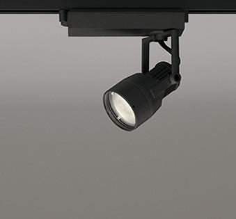 XS413138H オーデリック レール用スポットライト LED(電球色)