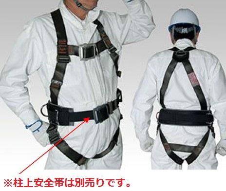 【長期欠品中】 ツヨロン 柱上安全帯用 フルハーネス安全帯 スライド胸ベルト ワンタッチ腿ベルト DG 藤井電工 R-561 YA-D-OT2