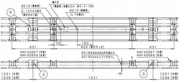 NNF42667LT9 パナソニック 連結用ベースライト