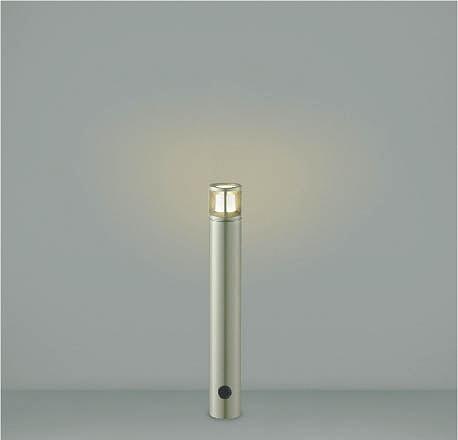 AU40164L コイズミ ポールライト LED(電球色)