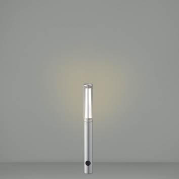 AU40169L コイズミ ポールライト LED(電球色)
