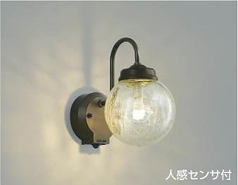 AU40253L コイズミ ポーチライト LED(電球色) センサー付
