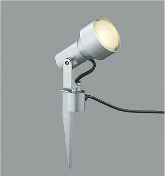 AU40629L コイズミ ガーデンライト LED(電球色) (AU35223L 後継品)