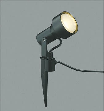 AU40630L コイズミ ガーデンライト LED(電球色)