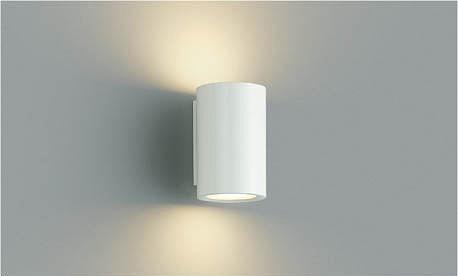 AB42580L コイズミ ブラケット LED(電球色)
