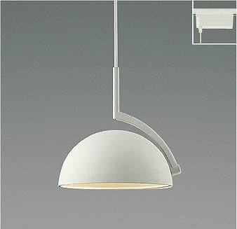 AP42126L コイズミ レール用ペンダント LED(電球色)