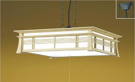 AP43033L コイズミ 和風ペンダント LED(昼白色) ~14畳