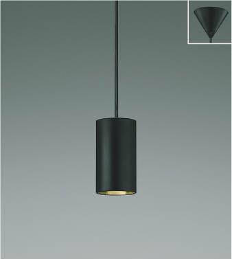 AP43700L コイズミ 小型ペンダント ブラック LED(電球色)