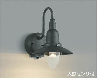 AU42214L コイズミ ポーチライト LED(電球色) センサー付