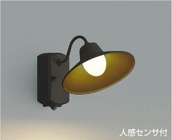 AU42251L コイズミ ポーチライト LED(電球色) センサー付