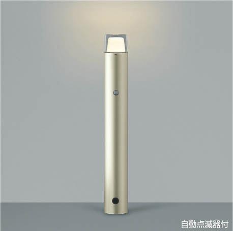 AU42259L コイズミ ガーデンライト LED(電球色)