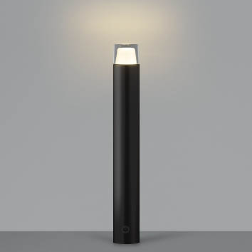 AU42260L コイズミ ガーデンライト LED(電球色)