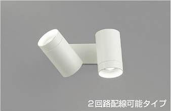 AB38298L コイズミ スポットライト LED(昼白色)
